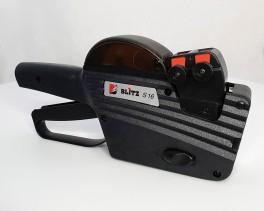 BlitzS16Prispistol-20